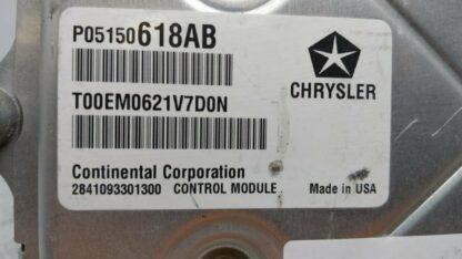Computadora de motor 2011-2012 Dodge Journey
